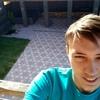 Александр, 20, г.Сызрань