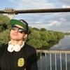 Руслан, 24, г.Брянск