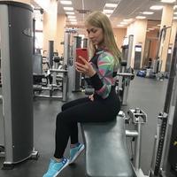 Юля, 31 год, Овен, Сергиев Посад
