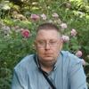 Sergey, 43, Shakhty