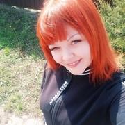 Алина Муратова 33 Краснодар