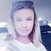 Наталья, 33, г.Тирасполь