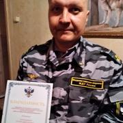 Сергей Мартинович 41 Чебаркуль