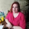 Валентина, 35, г.Новосибирск