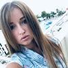 Olga, 26, Mahilyow