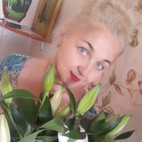 Лилия, 46 лет, Водолей, Лысьва