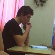 Сергей Мишекурин 25 Северодвинск