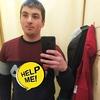 Александр Гринь, 25, Запоріжжя