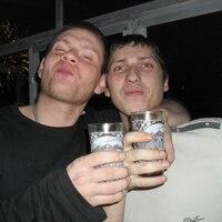 Денис, 28 лет, Рыбы, Нижний Тагил