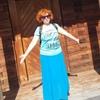 Елена, 57, Олександрія