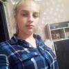 TATYaNA, 19, Dnipropetrovsk