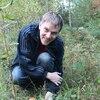Андрей, 27, г.Верещагино