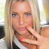 Милания, 32, г.Варна