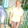 Lyudmila, 42, Minusinsk
