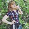 светлана, 23, г.Домодедово