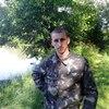 Slava Sikorskii, 26, г.Бобруйск