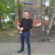 Подружиться с пользователем Сергей 25 лет (Весы)