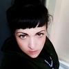Elena, 34, Ulan-Ude