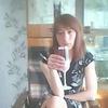 elena, 36, Mozhga