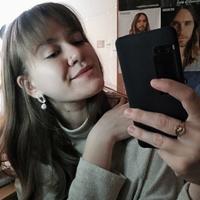 Мария, 22 года, Козерог, Самара