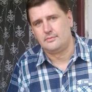 АЛЕКСАНДР 47 Ватутино