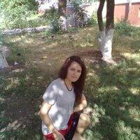 Ирина, 44 года, Скорпион, Славянск