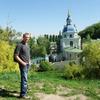 Саша, 38, г.Мюнхен