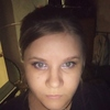 Yuliya, 33, Rubtsovsk