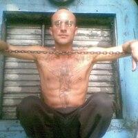 Сергей, 40 лет, Лев, Нижний Новгород