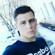 Дмитрий 20 Тула