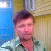 Вадим 52 Солигалич