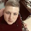 Сергей, 22, г.Кострома