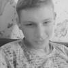 Мирослав, 21, г.Кагарлык
