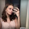 Юлия, 18, г.Москва