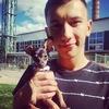 Николай, 21, г.Луганск