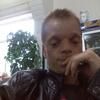 Ди Неон, 32, Переяслав-Хмельницький