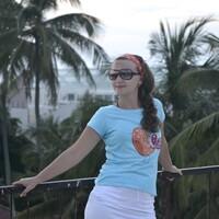 Наталья, 43 года, Дева, Красноярск