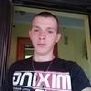 Ivan Dobosh, 21, г.Хуст