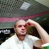 Саид, 36, г.Канберра