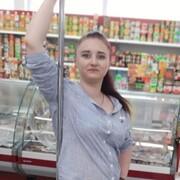 Лилия 35 Брянск