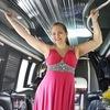 Katrin, 34, г.Санкт-Петербург