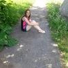 Елена, 18, г.Курск