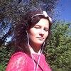 Алёнка, 17, г.Харьков