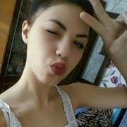 Ева 18 Одесса