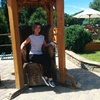 Людмила, 38, г.Шепетовка