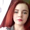 Олеся, 19, г.Абакан