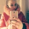 Anastasiya, 27, Henichesk