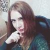наталья, 27, г.Новомосковск