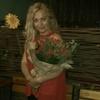 Лилия, 47, Житомир