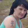 Екатерина, 36, г.Улан-Удэ
